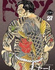 【 EROSサバイバル】13巻を試し読み!無料で漫画を一冊読める ...